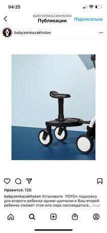 Дополнительное сидение для второго ребенка для коляски Уоуо