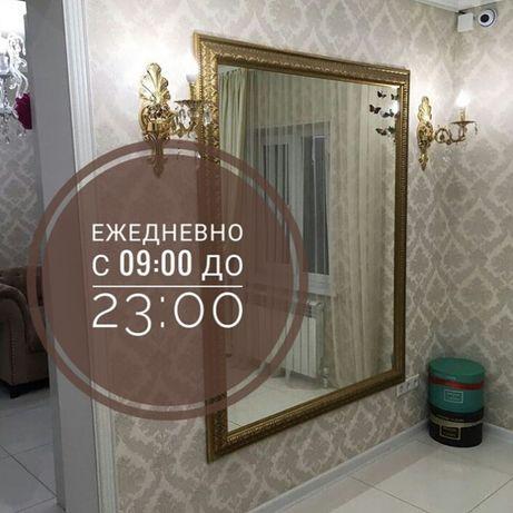 Зеркала онлайн заказ! Доставка бесплатная!