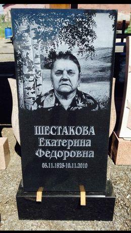 Памятники Мемориалы Скульптуры Оградки
