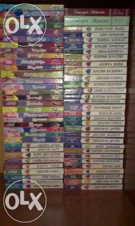 Продам коллекцию любовных романов из 64 книг