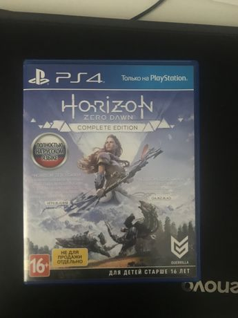 Horizon Zero Dawn игра на PS4