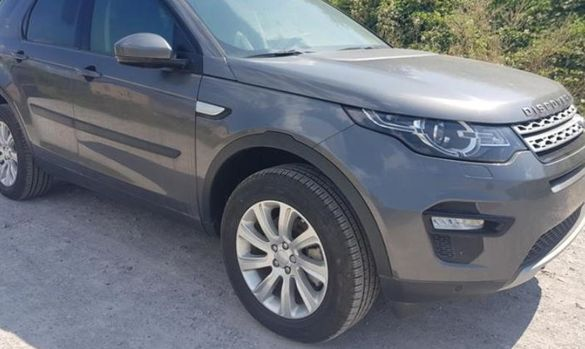 Land Rover Discovery Sport на части