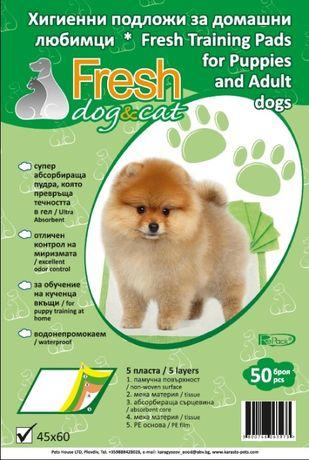 FRESH Classic Хигиенни подложки, памперси за кучета