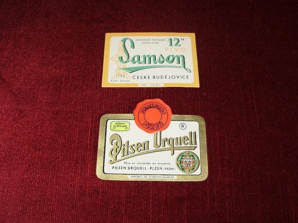 Стари етикети от бира Pilsen Urquell и Samson
