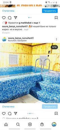 Сдается в аренду банный комплекс с бассейном