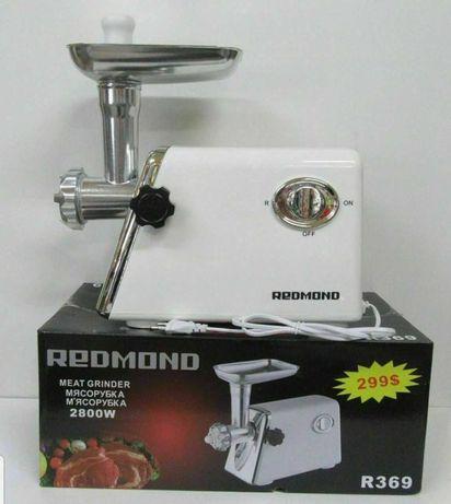 Мясорубка Redmond! Бесплатная Доставка + Гарантия!