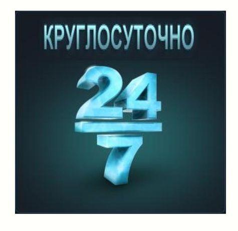 Срочный вызов 24/7. Электрики