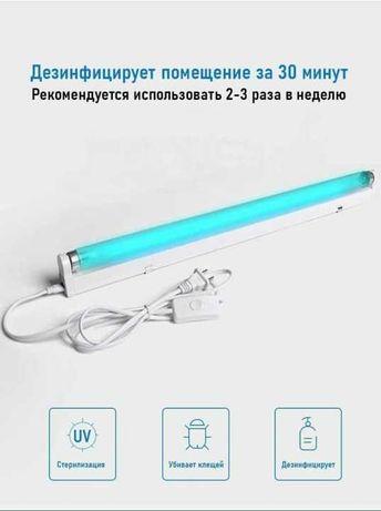Кварцевая лампа Бактерицидная, Ультрафиолетовая, кварц настенная