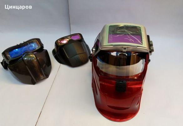 Заваръчни предпазни соларни маски/шлемове и очила.Произведено в Корея