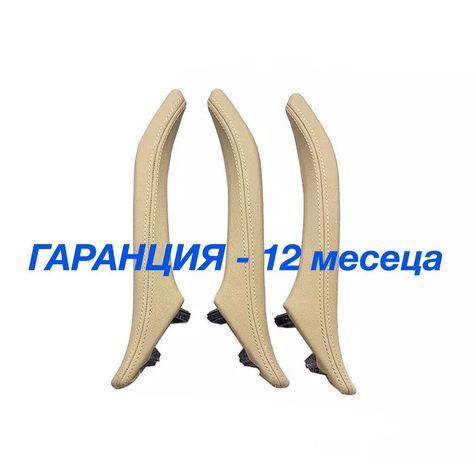 Дръжка вътрешна Bmw f10 f11 Панел бутон Бмв ф10 ф11 интериор сериа 5