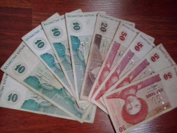 Казахстанские купюры 90-х