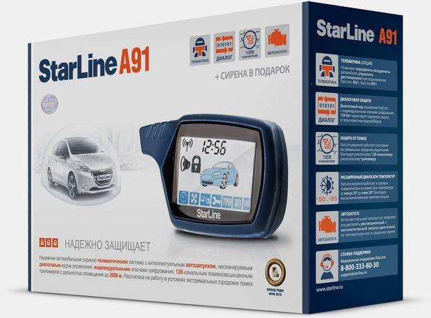 Starline a91 старлайн а91 автозапуск с установкой.
