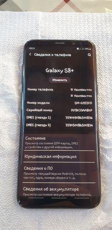 Пррдам Samsung s8 64 gb плюс оригинал