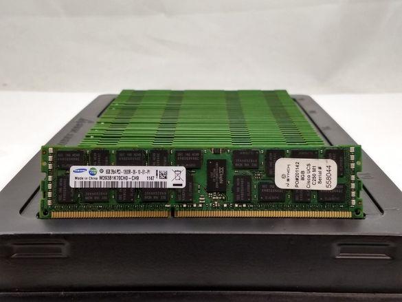 ТОП ЦЕНА! Памет за Сървъри 8 GB DDR3 REG ECC сървърна