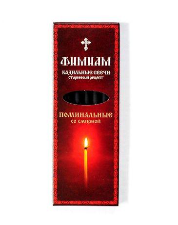 Свечи кадильные поминальные уголь с ладаном, со смирной. Монашенки