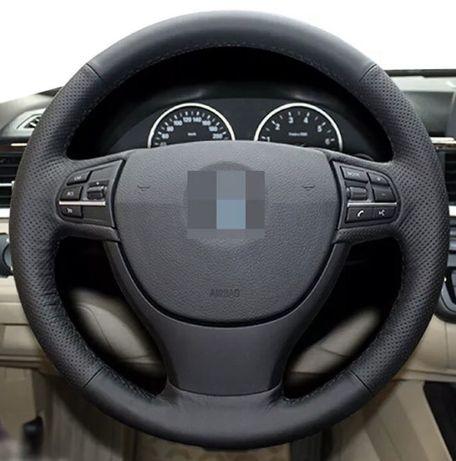 Husa volan BMW F10