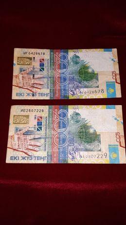 Bancnote, Bani 200 TENGE