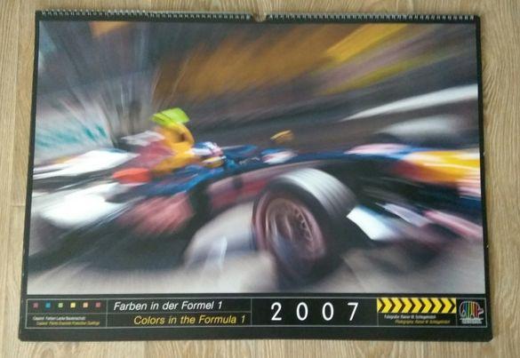 Formula 1 календар 2007
