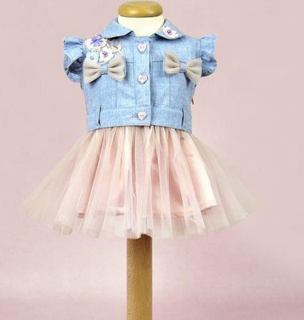 *NOUA! Rochița Lolita, superbă, DELUKA, 1- 2 anișori