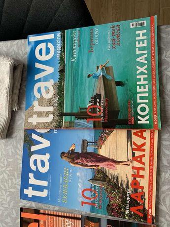 Продавам стари броеве на списание Travel
