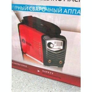 Invertor 300 S mini