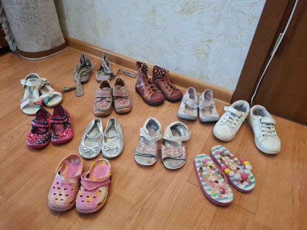 Распродажа  детская обувь, все по 800