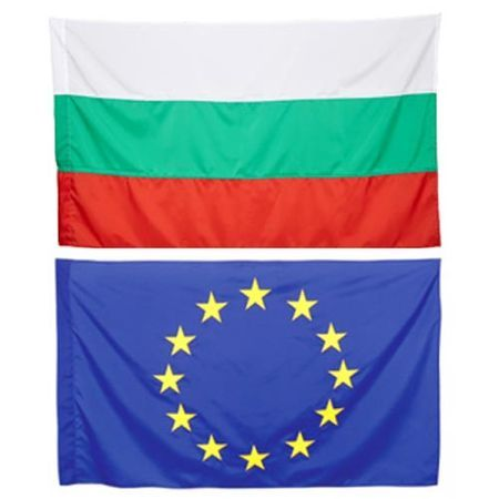 Знамена на Европейския съюз и България с размери 90/150 см.