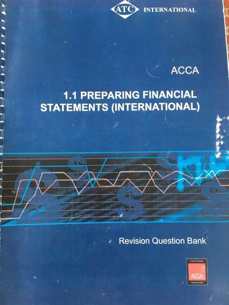 Книги продаю ACCA для сдачи на сертификат ACCA