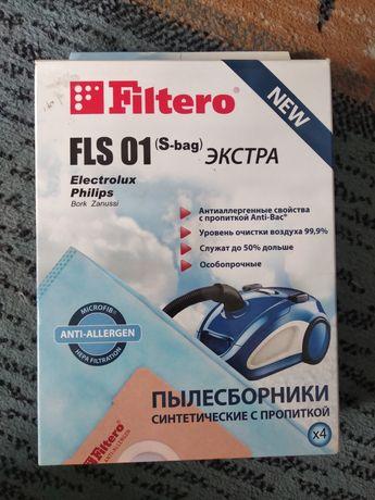 Мешок Filtero FLS 01 экстра
