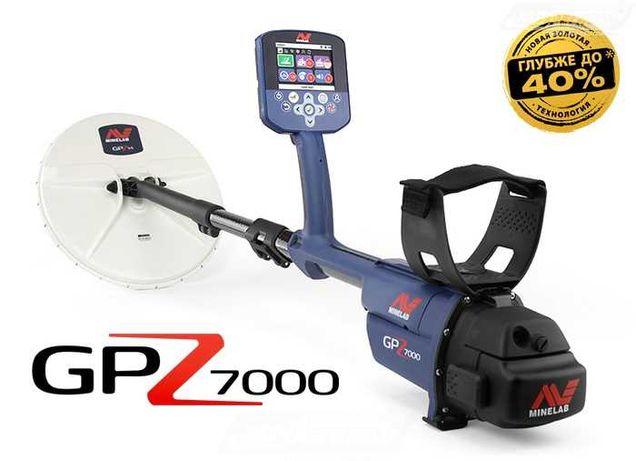 Металлодетектор Minelab GPZ 7000