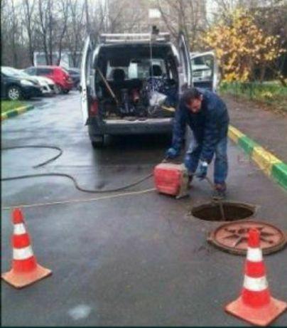 Чистка труб,прочистка канализации,устранить засора,сантехник