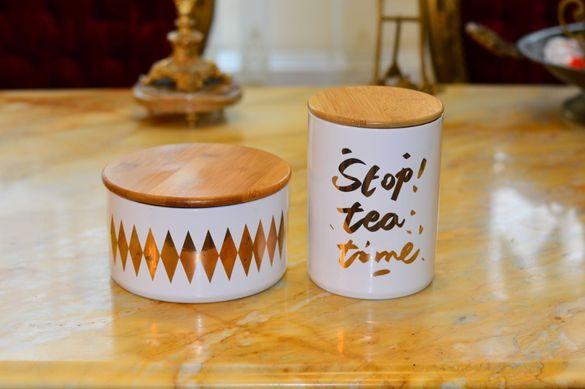 Буркан за чай кафе , кутия златно и бяло за сладки