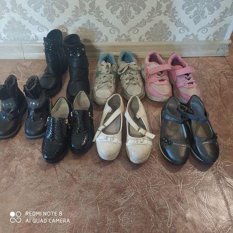 Обувь для детей 1000т