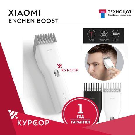 КУРСОР Xiaomi Enchen Boost Машинка для стрижки волос(беспроводная)