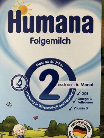 Humana 2 детское питание