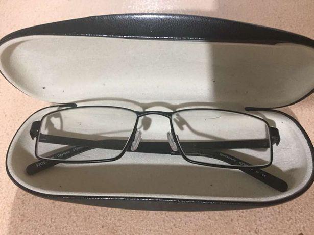 Vând ochelari de vedere Specsavers