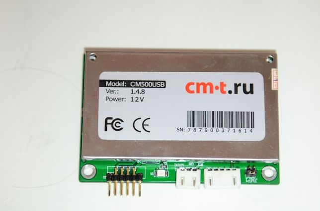 Контроллер Master Touch USB, 12В на терминал лото лотобет бинго
