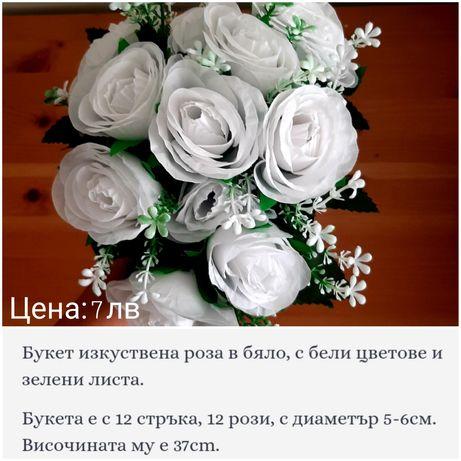Голямо разнообразие от изкуствени цветя