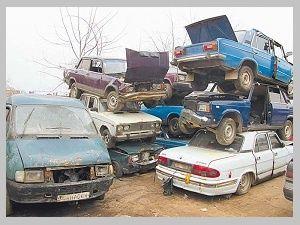 Утилизация Автомобилей Каз и Рус учёт.