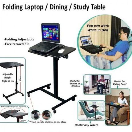 Маса за Лаптоп Компютър Мобилна Колелца Бюро Работа Офис