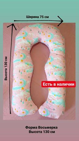 Супер подушка для беременных