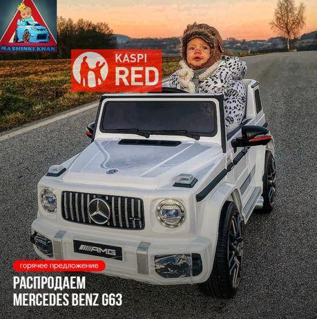 Детские машинки электромобиль с пультом управление