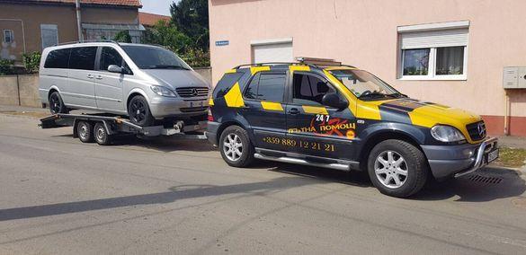 Пътна помощ 5 места джип с ремарке платформа