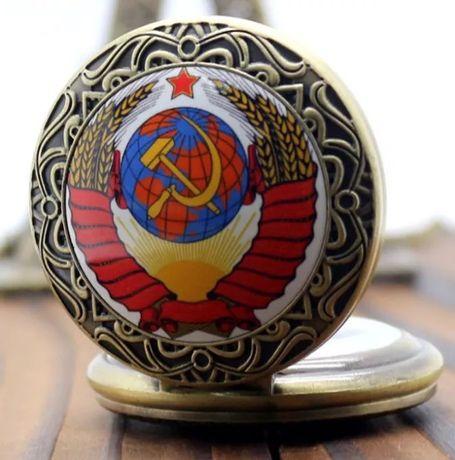 Часы карманные с гербом СССР. Подарок.