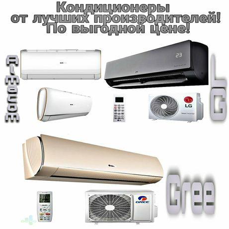 Продажа кондиционеров Almacom,GREE,LG