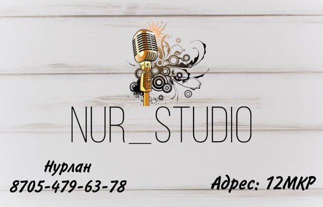 Nur_studio