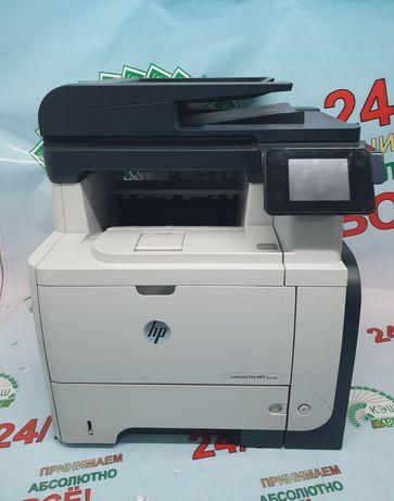 МФУ HP JaserJet Pro MFP M521dw. Рассрочка! RED! Принтер/Сканер/Копир
