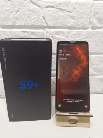 Samsung galaxy s9+ 64 Gb.