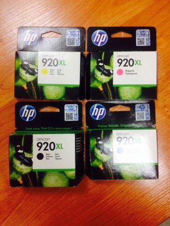 картриджи HP Officejet 6000/6500/7000 #920 XL (0) все цвета