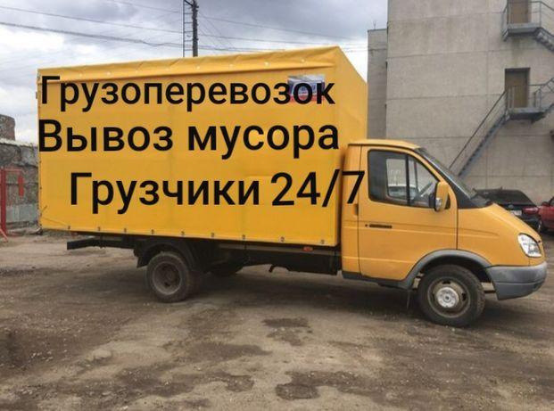 Газель услуги вывоз мусора